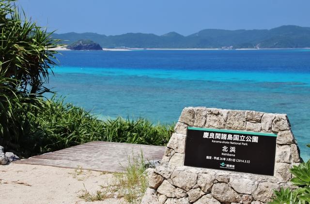 阿嘉島 ニシバマビーチ